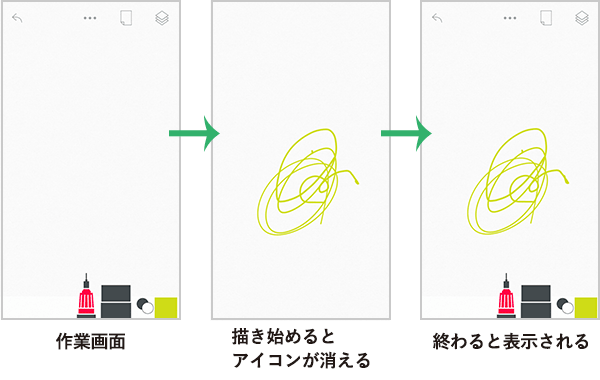 TayasuiSketchesの作業画面