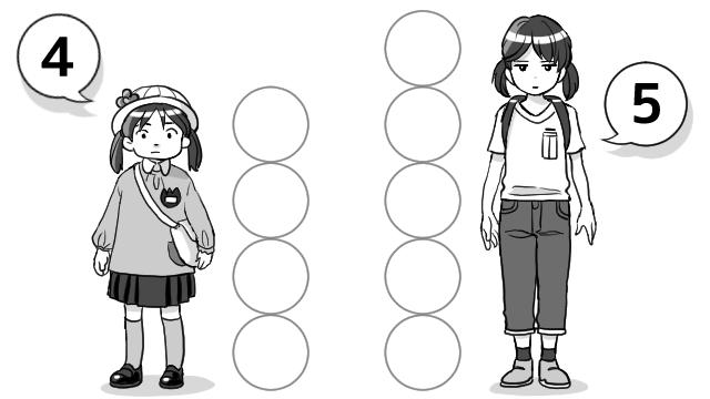 イラスト 子供 描き方