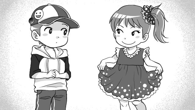 子どもの男の子と女の子の差