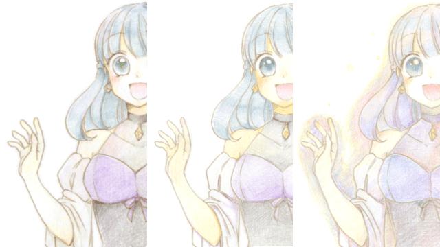 アナログ 色鉛筆 塗り 差分