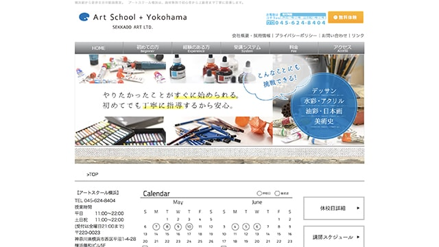 Art School + Yokohama