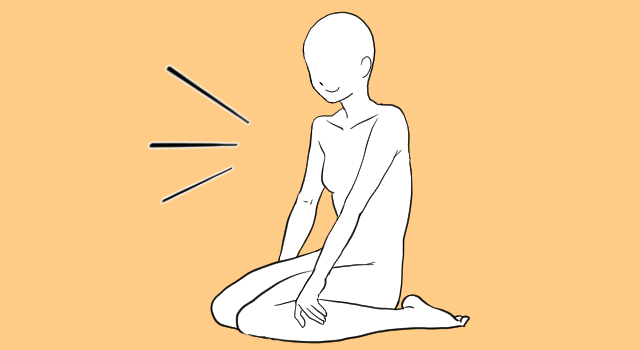 身体のアタリをとる方法