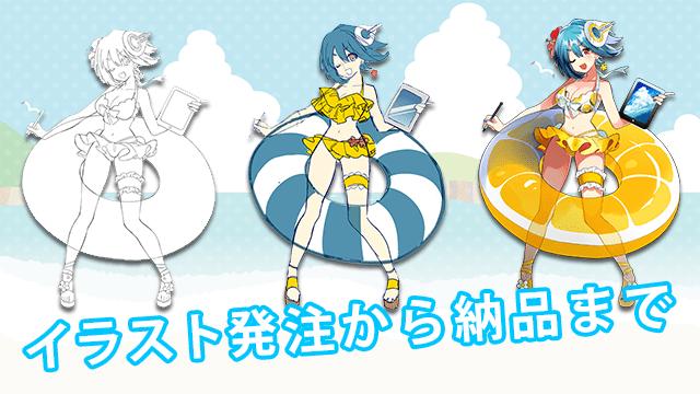 キャラクターデザインの事例!水着パルミーちゃん制作秘話