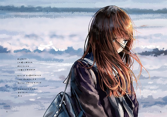 和遥キナ 青春女子高生 イラスト 詩