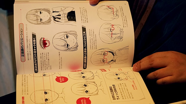 YANAMi先生 男女の顔の描きわけ 正面顔のバリエーション