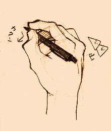 手の描き方のポイント_ペンを握っている手