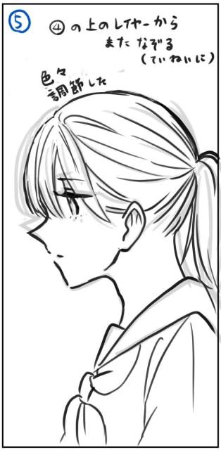 キャラクターの横顔イラスト!メイキング_手順5