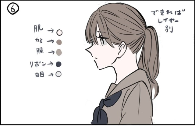 キャラクターの横顔イラスト!メイキング_手順6
