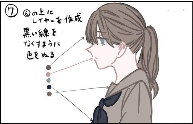 キャラクターの横顔イラスト!メイキング_手順7