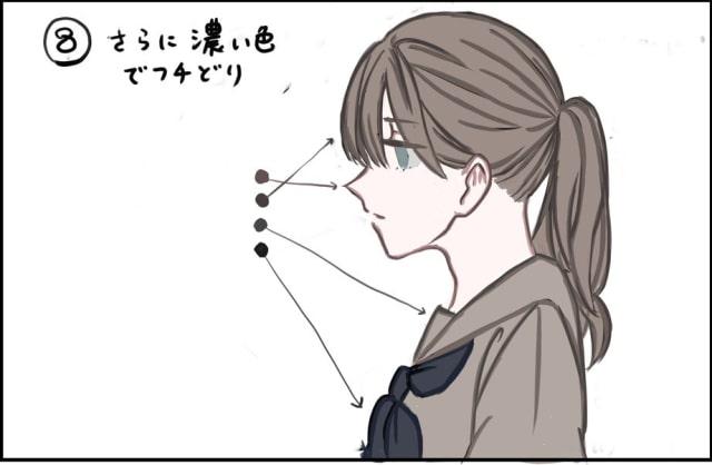 キャラクターの横顔イラスト!メイキング_手順8
