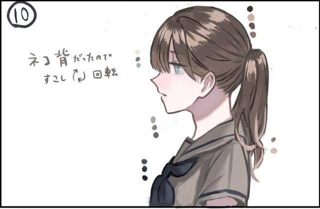 キャラクターの横顔イラスト!メイキング_手順10