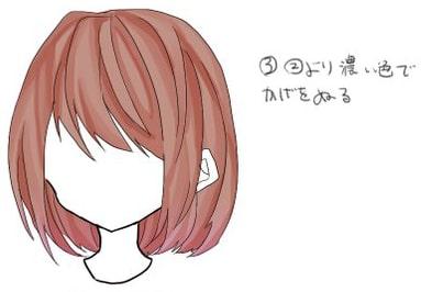 クリスタを使った髪の塗り方メイキング_手順3