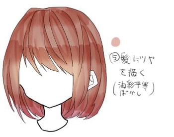 クリスタを使った髪の塗り方メイキング_手順5