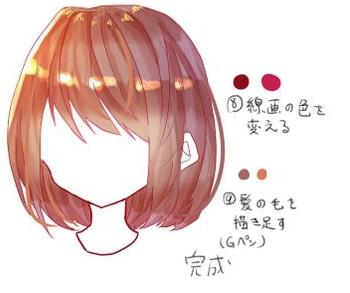 クリスタを使った髪の塗り方メイキング_手順8