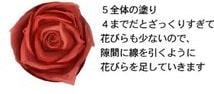 薔薇の描き方メイキング手順5