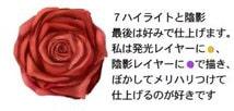 薔薇の描き方メイキング手順7