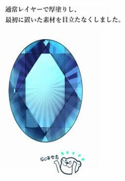 宝石の描き方イラストメイキング美しい塗り方を解説お絵かき図鑑