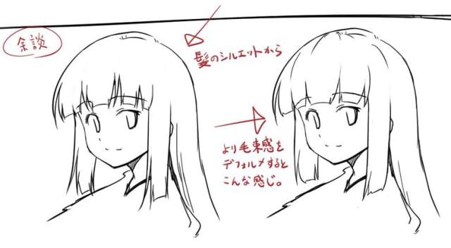 前髪ぱっつんの描き方6
