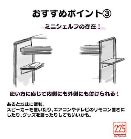 液タブにおすすめの机7