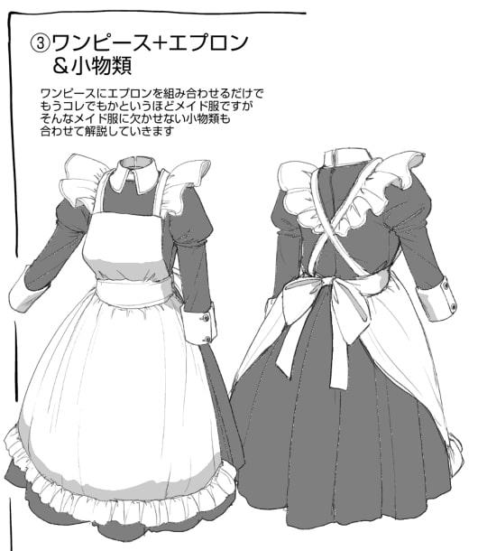 イラスト メイド 服 メイド服 (めいどふく)とは【ピクシブ百科事典】