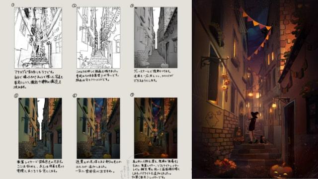 ハロウィンイラストの背景メイキング!幻想的な街の絵の制作過程!
