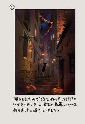 ハロウィン背景イラストメイキング11