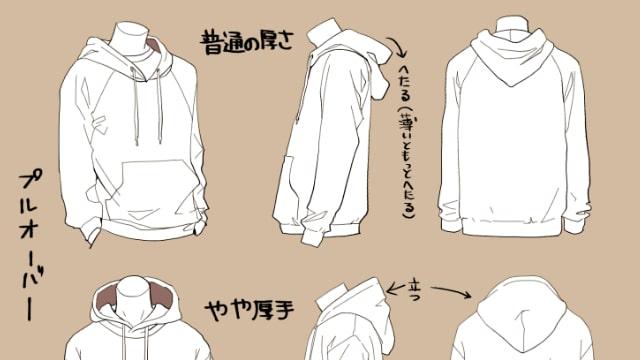 パーカー・ブラウス・Tシャツの描き方!プルオーバー、ジップアップなどの衣服の形状のイラスト資料!