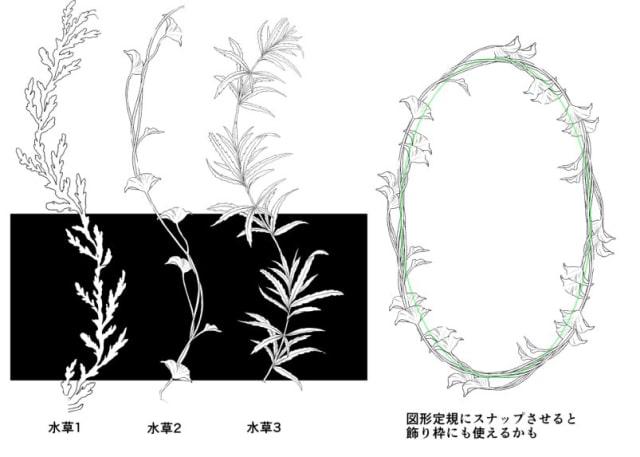 針葉樹ブラシ2