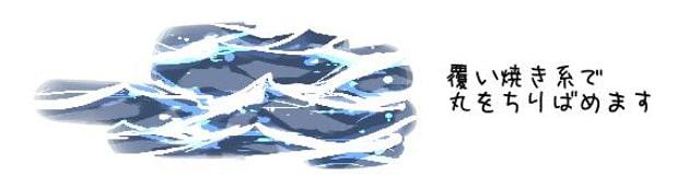 水面の描き方4