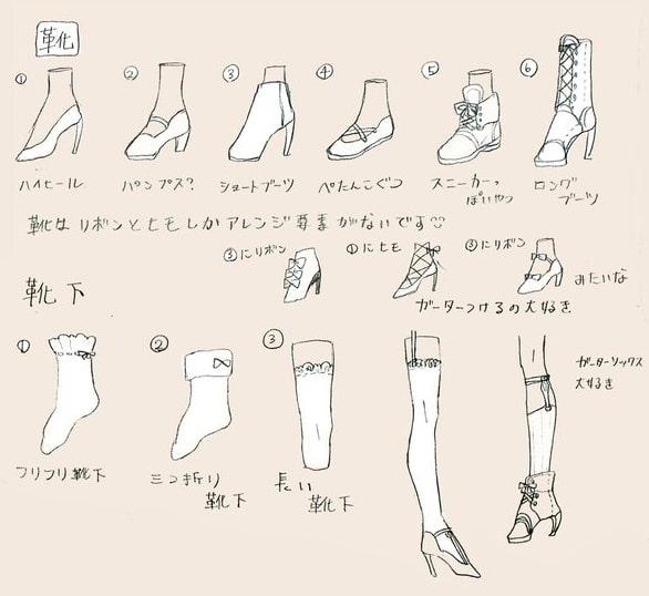 装飾品・衣装デザイン8