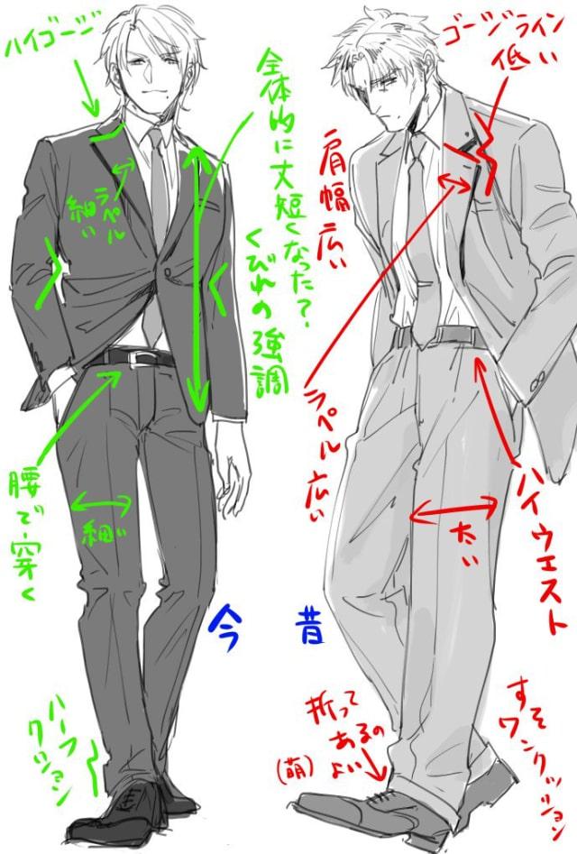 スーツの描き方をイラスト解説メンズ用のかっこいいスーツを描きたい人