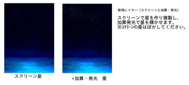 夜の海 描き方 6
