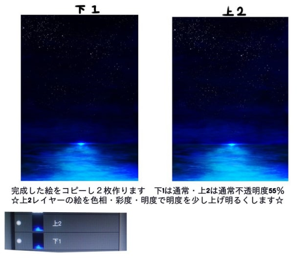 夜の海 描き方 10