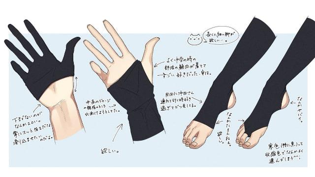 手袋と靴下のおしゃれなデザインをイラストでご紹介!