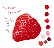苺のメイキング8