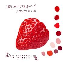 苺のメイキング10