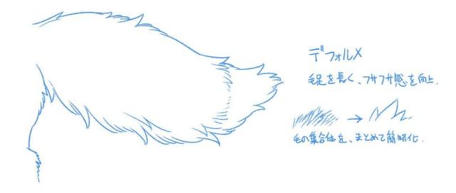 狐の尻尾の描き方2
