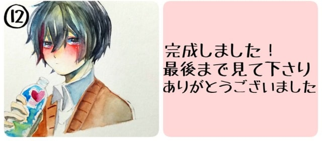 アナログ水彩キャラクターメイキング12
