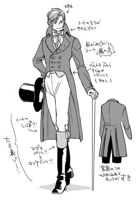 西洋の服1819世紀男性の描き方をイラストでご紹介時代ごとの特徴
