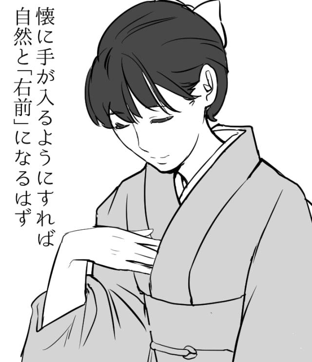 浴衣の着方の解説漫画8