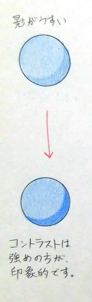 色鉛筆の塗り方4