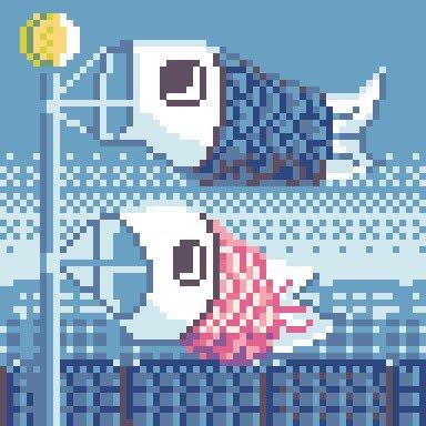 鯉のぼりの描き方1