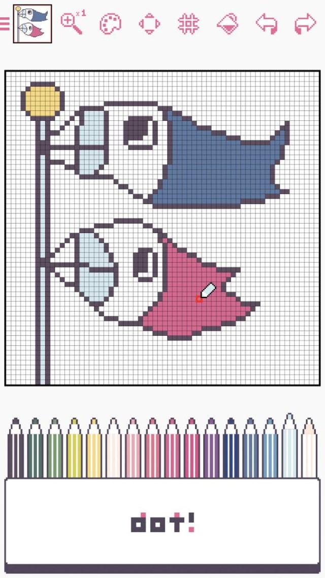 鯉のぼりの描き方7