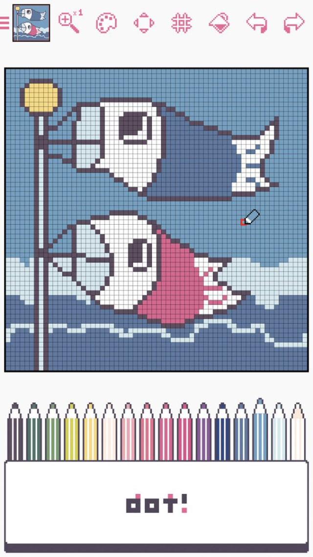 鯉のぼりの描き方8