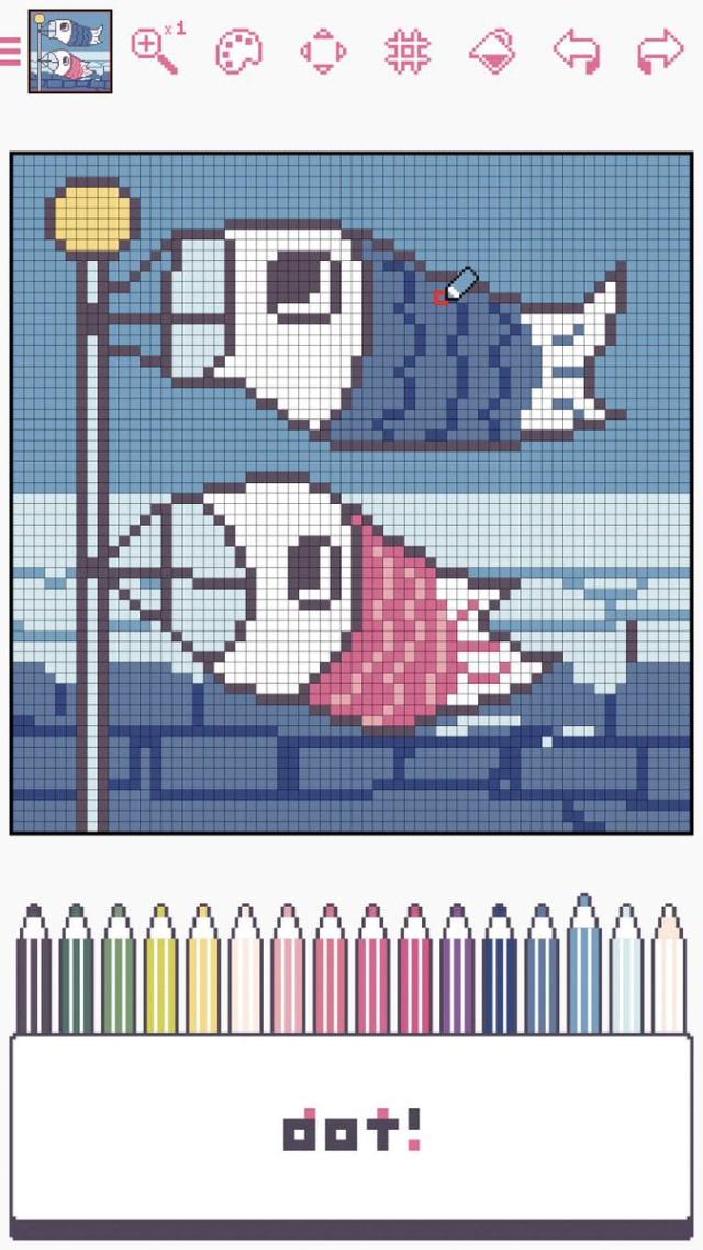 鯉のぼりの描き方9