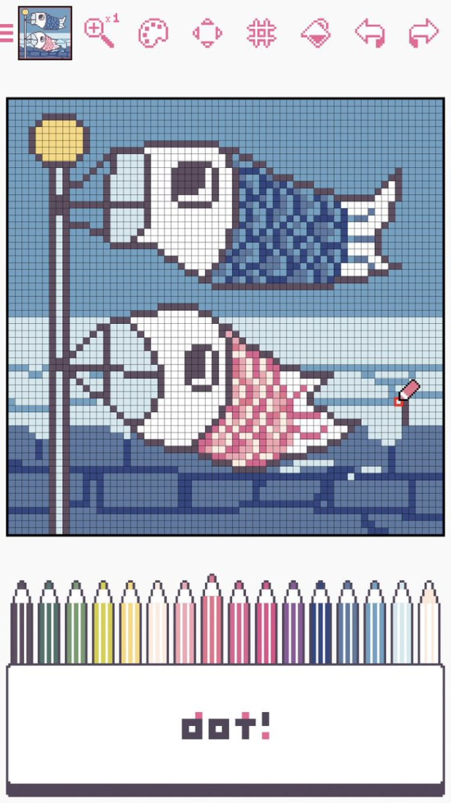 鯉のぼりの描き方12
