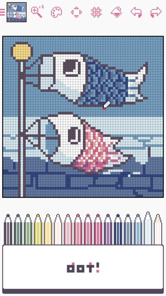 鯉のぼりの描き方13