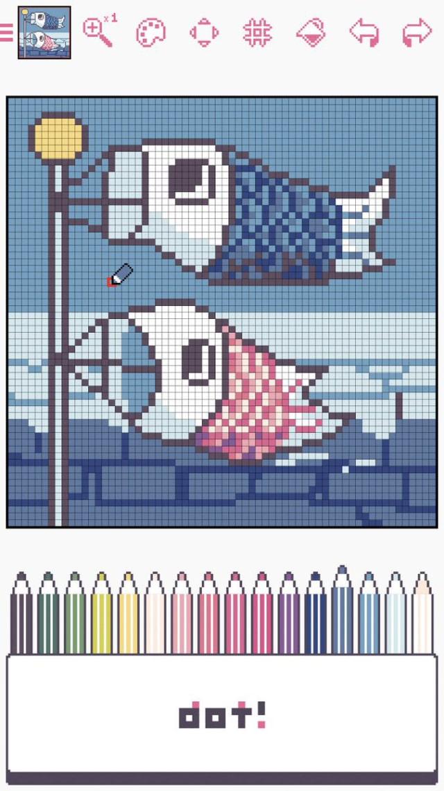 鯉のぼりの描き方14