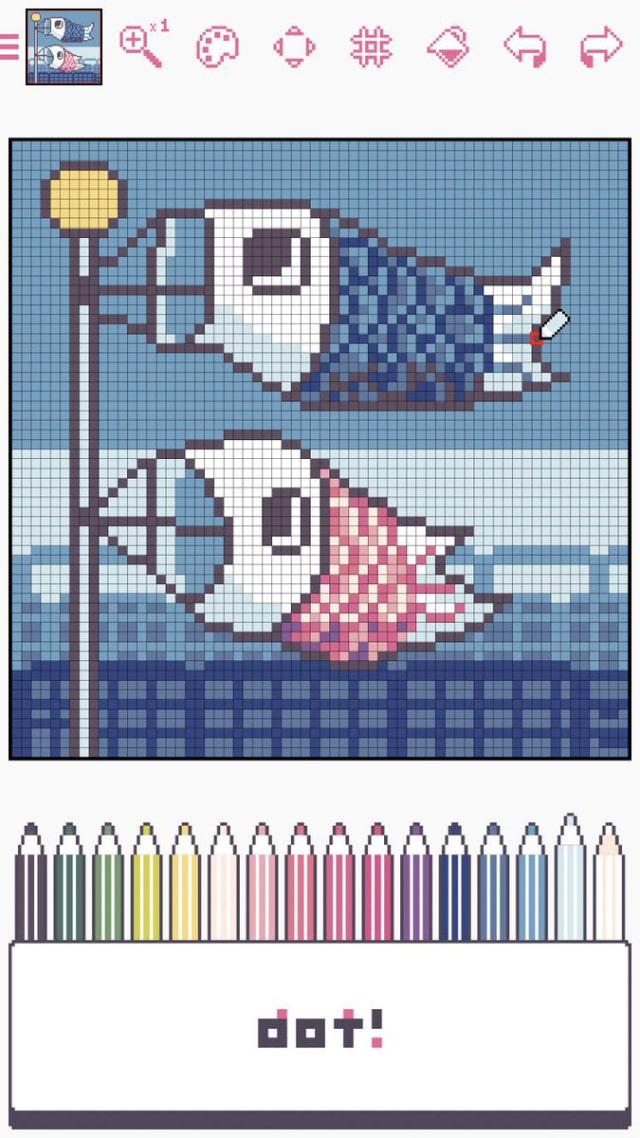 鯉のぼりの描き方16