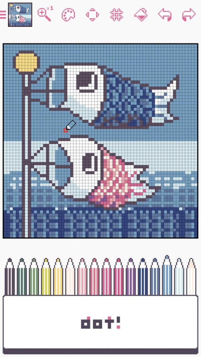 鯉のぼりの描き方17